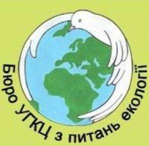 thumb-buro-ecologia-75cadeb132c14ef56166b5bbf3bcfb39