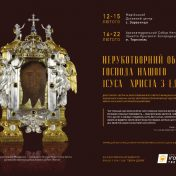Poster_B2-1